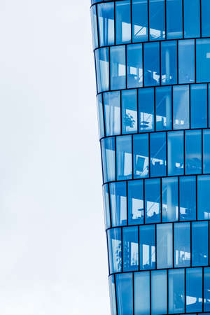 home office: the windows of a modern building for offices