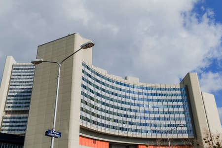 nations: the uno city vienna, austria. headquarters of the united nations
