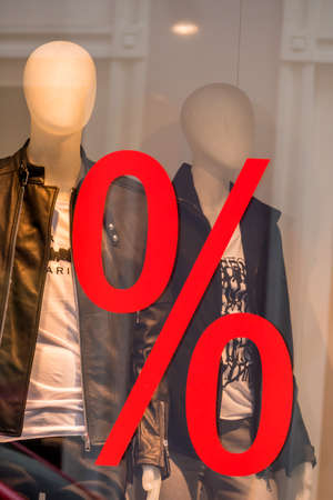better price: seasonal sales in a fashion store. time for bargain hunters Stock Photo