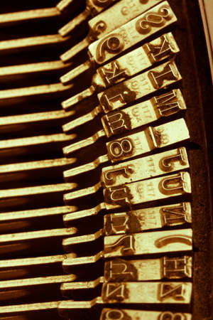 grope: letters of an old typewriter. symbolic photo for communication in former times Stock Photo