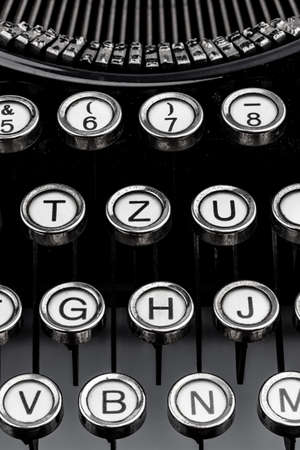 illiterate: an old typewriter keyboard. symbolic photo for communication in former times