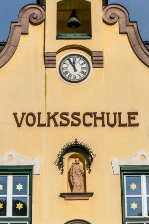 general knowledge: building elementary school facade, symbol of education, school reform, compulsory education Stock Photo