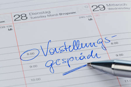 collective bargaining: an appointment is entered on a calendar: interview