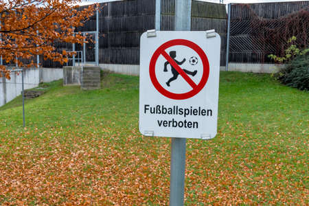 hostility: shield banned football, symbolizing prohibition, hostility to children, fine Stock Photo