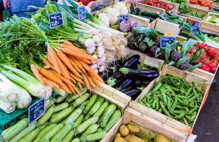 the biosphere: choice of vegetables at the market, symbol photo of food, healthy food, retail trade Stock Photo