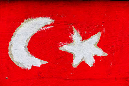 general knowledge: on the wall of a school children pupils painted. symbol photo for coexistence and migration Stock Photo