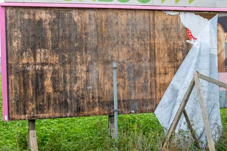lull: old billboard wooden