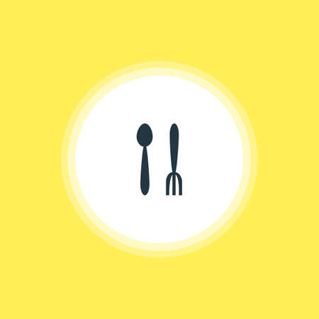 beautiful location: Vector Illustration Of Restaurant Icon. Beautiful Location Element Also Can Be Used As Cafe  Element. Illustration