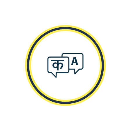 illustration of languages icon line. Beautiful entertainment element also can be used as translation icon element. Stok Fotoğraf