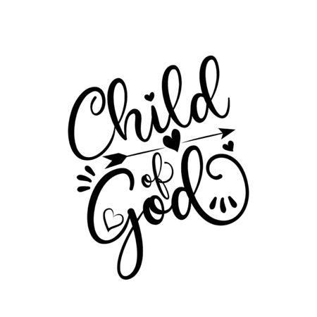 Child of God calligraphy - Good for textile print, poster, banner, gift design