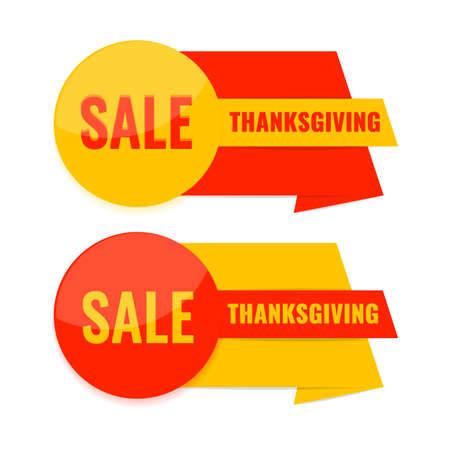 Set of Autumn sale discount banners. Happy Thanksgiving concept. 일러스트