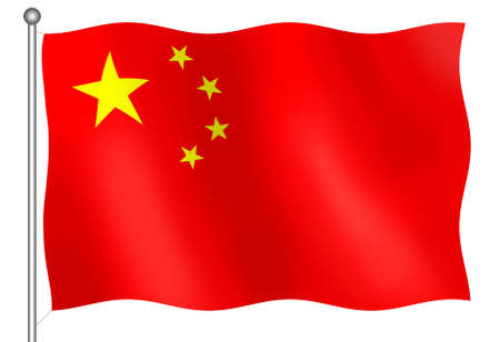 communists: 3D flag of China Stock Photo