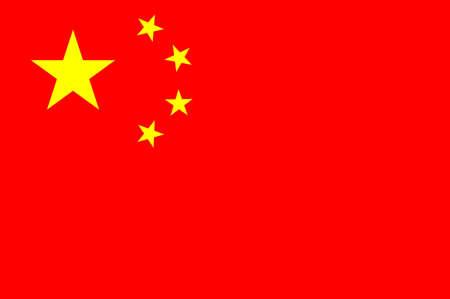 communists: Flag of China