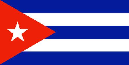 쿠바의 국기