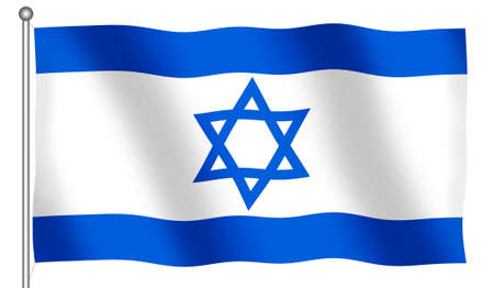 Flag of Israel waving (With Clipping Path) photo