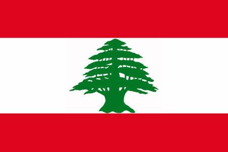 Libanese vlag Stockfoto