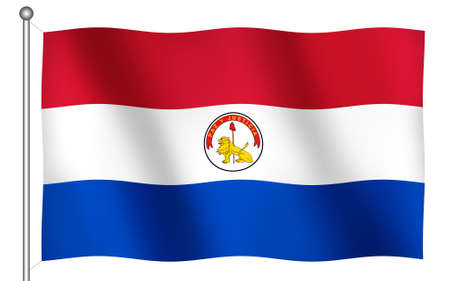 reverse: Reverse Flag of Paraguay Waving (With Clipping Path)