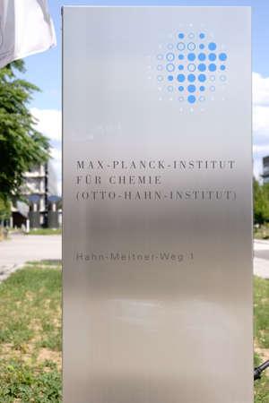 マインツ、ドイツ - 2017 年 8 月 6 日: マックス ・ プランク化学、2017 年 8 月 6 日にマインツのヨハネス ・ グーテンベルク大学のグラウンドで、オッ 報道画像