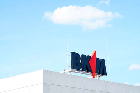 Mainz, Germany - August 04, 2019: BKM Mainz on the roof of a business building on August 04, 2019 in Mainz.