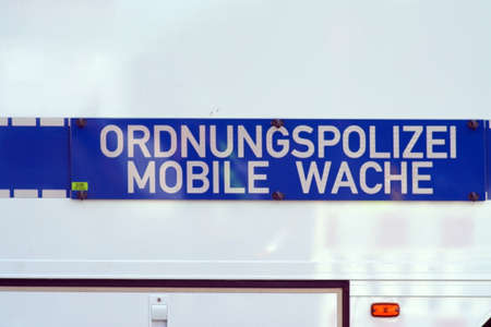 The side view and close-up of an emergency vehicle of the order police. Reklamní fotografie