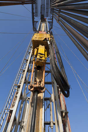 Shale: Rig station working in drilling operation
