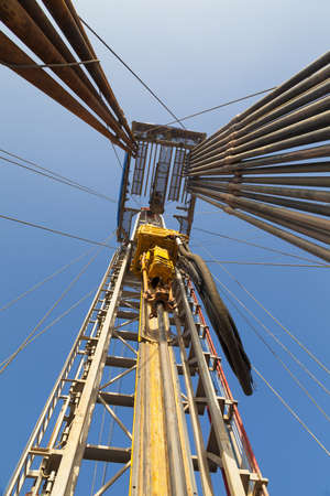 Rig station working in drilling operation photo