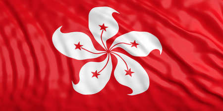 waiving: Waiving in the wind flag of Hong Kong. 3d illustration Stock Photo