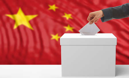 waiving: Voter on an waiving China flag background. 3d illustration