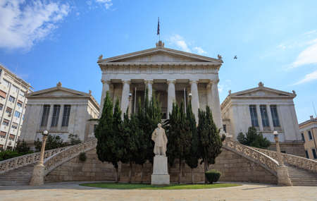 ancient philosophy: National Library of Athens, Attica, Greece Editorial