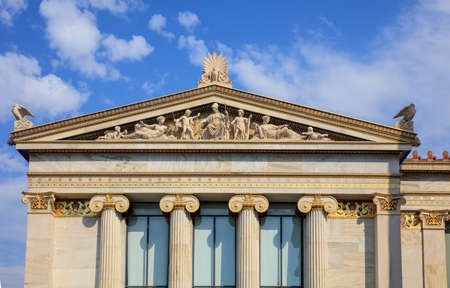Athens, Greece - Academy building facade