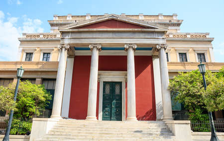 Athens, Greece - Old Parliament, National historical museum Editorial