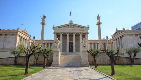 Athens, Greece - The Academy buildings general view