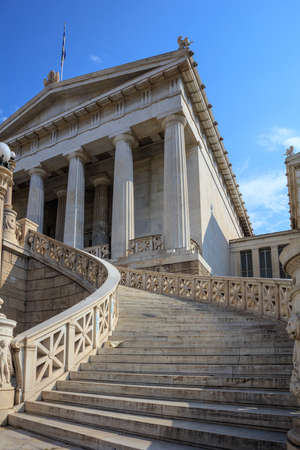 ancient philosophy: National Library of Athens, Greece - staircase detail
