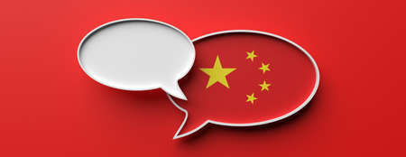 Communication in chinese language, translation. China flag speech bubble and blank bubble against red background, banner. 3d illustration