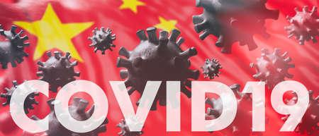 Covid 19 text. Flu China coronavirus pandemic virus infection, chinese flu concept. 3d illustration Zdjęcie Seryjne