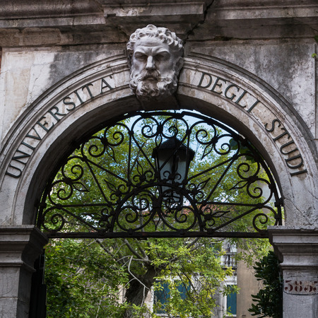 archway: Marble Archway University Entrance with Wrought Iron Element and Courtyard Inside in Venice, Italy