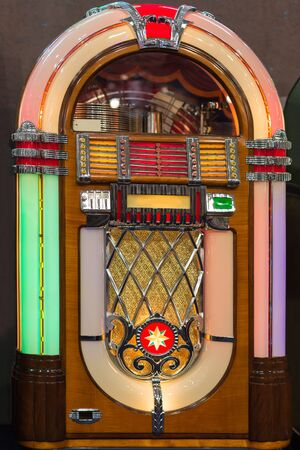 Details of Retro Jukebox: Music and Dance in the 1950s. Stockfoto