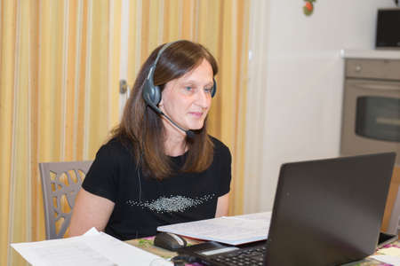 Work Call Video Conferencing: Woman Working from Home. 免版税图像