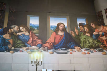 Detail of Leonardo Da Vinci's Painting Work: the Last Supper.