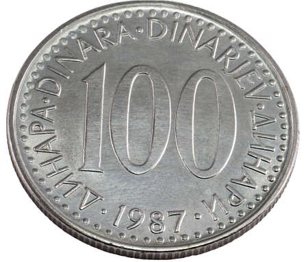 100 yugoslav dinar free cutted at white backround photo