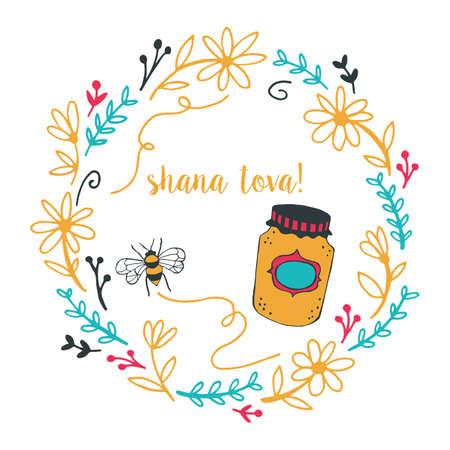 hashana: Hand drawing greeting card design for Jewish New Year holiday Rosh Hashana