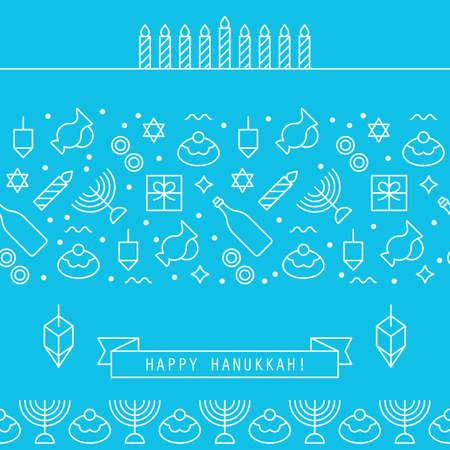 gelt: Hanukkah holiday design elements with flat line icons