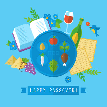 seder plate: Passover jewish holiday design with flat stylish icons. Isolated vector illustration Illustration