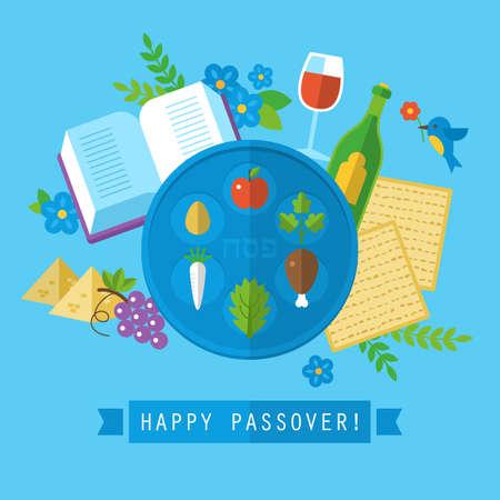 Passover jewish holiday design with flat stylish icons. Isolated vector illustration Illustration