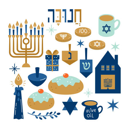 gelt: Hanukkah jewish holiday elements for graphic and web design on white background