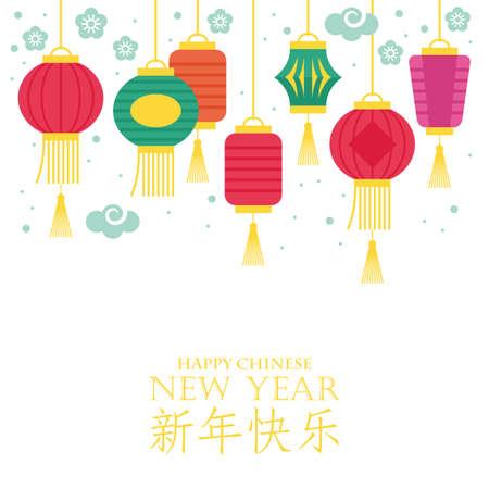 Capodanno cinese bandiera di festa design con lanterne tradizionali
