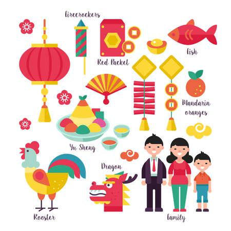 Año Nuevo chino concepto tradiciones de las fiestas Ilustración de vector