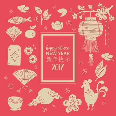 elementi di disegno a mano festa del Capodanno cinese per la progettazione Vettoriali