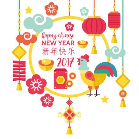 Capodanno cinese bandiera di festa di design