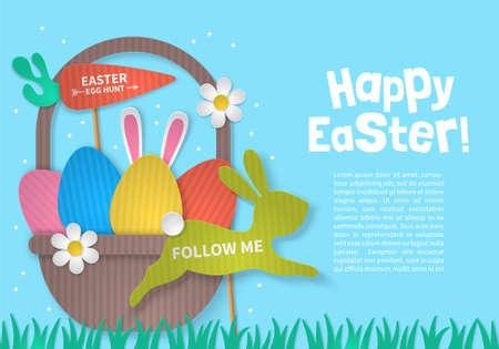 concetto di vacanza di Pasqua con le uova cestino e coniglio cartone carta silhouette. illustrazione vettoriale realistico Vettoriali